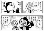 ゚・◆NEKURA.com◆・゚
