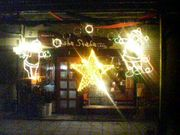 Hasha-staba(ハシャスタバ)