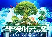 聖剣伝説 RISEofMANA