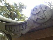 渥美の神社