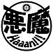 【悪魔Haaan!!!】聖2イベント