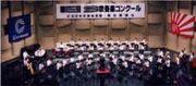 福岡市立高取中学校吹奏楽部