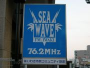 SEA WAVE FM いわき