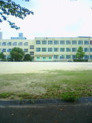名古屋市立平和小学校