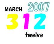 2007年3月12日生まれ
