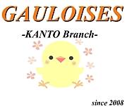 GAULOISES関東