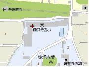藤井寺西小学校