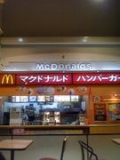 新茨木ジャスコ店クルールーム
