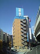 城南予備校横浜校2008年度高3