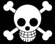 顎鬚海賊団
