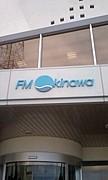FM沖縄 サザンステーション♪