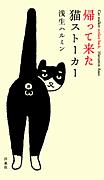 浅生ハルミン