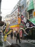 東十条商店街(北区)
