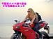千葉県バイク乗り集合※女性限定
