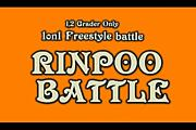 RINPOO BATTLE
