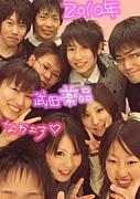 2010年度 武田薬品工業 高専卒