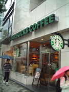 starbucks coffee中野通り店