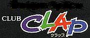 CLUB CLAP