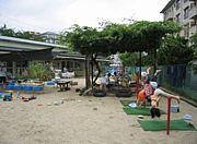仁川保育所