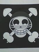 ダイマール海賊団