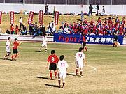愛知高校サッカー部
