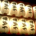 高円寺「博多や」