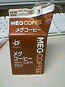 コーヒー牛乳で胃をもたれさす!