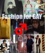 GAY♂のファッション