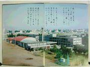 札幌南高校40期