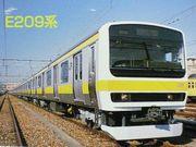 黄色い電車は中央総武線と呼ぼう