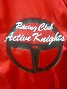 Active Knights