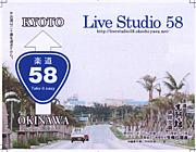 Live Studio 58 Take it easy