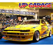 UP GARAGE(アップガレージ)
