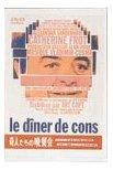慶應経済フランス語(既習)2006