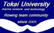 東海大学海洋学部体育会漕艇部