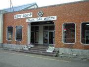 *。・*湯沢町立土樽小学校*。・*