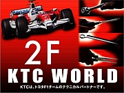 KTC WORLD