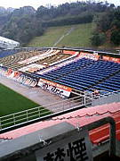 EHIME FC KANTO SUPPORTERS