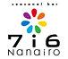 Nanairo -716-