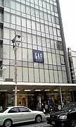 ☆GAP京都河原町for STAFF☆
