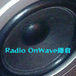 Radio OnWave 鎌倉