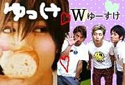 ゆーすけ.com