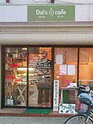 Dai's cafe(ダイズの会)