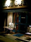大須「GRAND CAFE」友の会