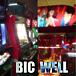ビックウェル(Bic Well)