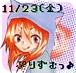 GirlsDJParty 【ぷりずむっ♪】