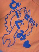 07機械工Bクラス