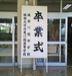 城西川越高校◆2007年度卒業生