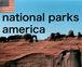 アメリカ国立公園ガイド