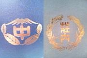 加茂川(荘内中学昭和52年卒)